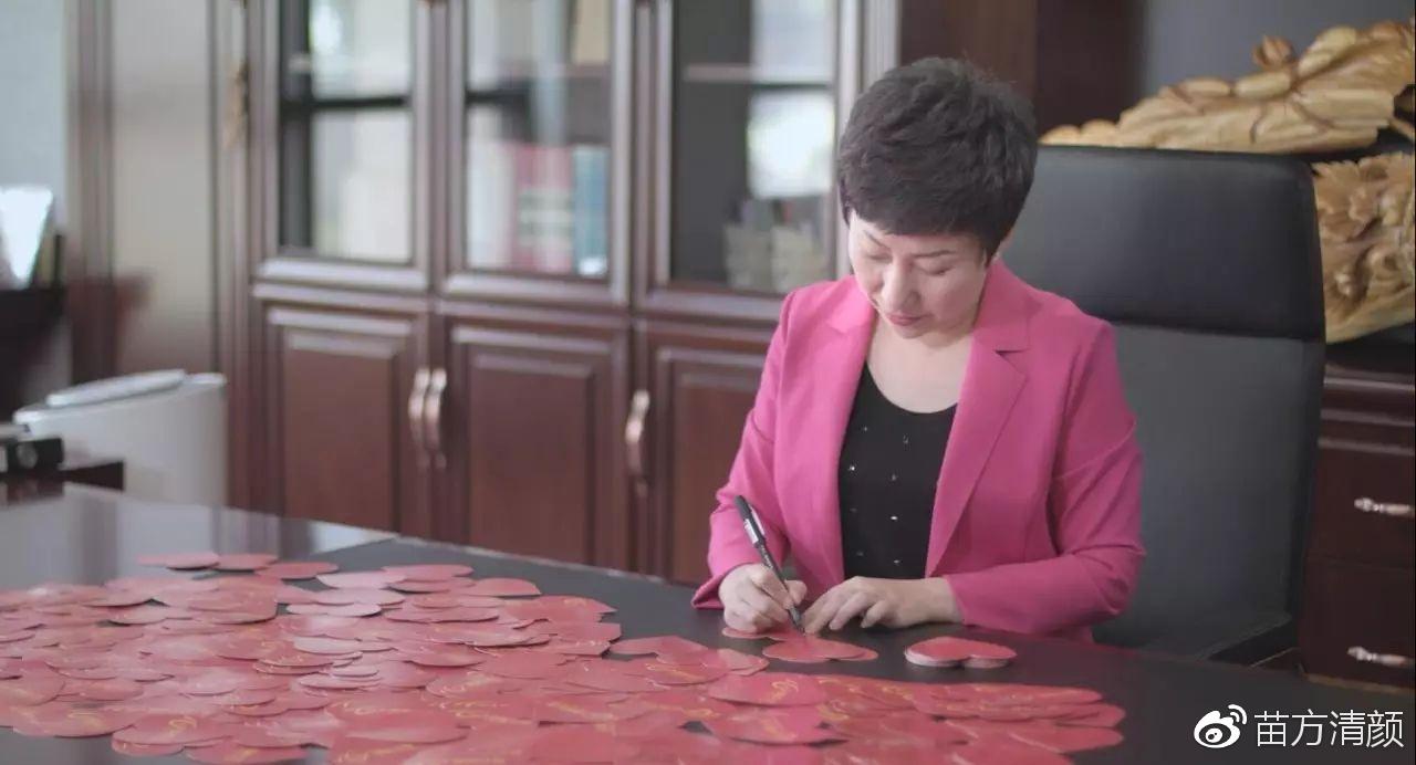 苗方清颜董事长刘莉女士