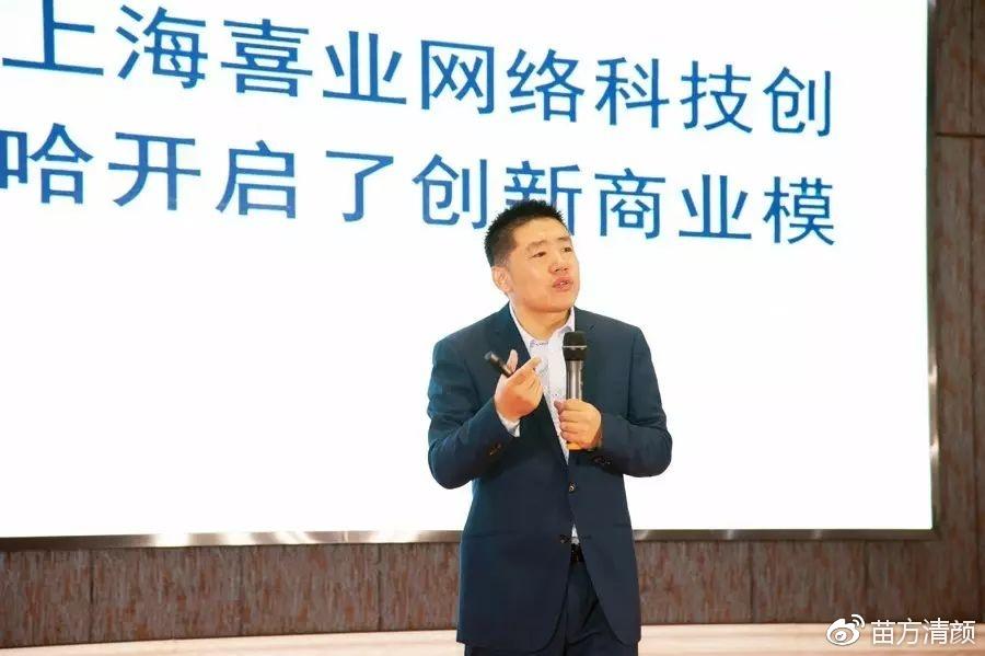王庆峰老师